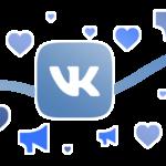Продвижение во ВКонтакте