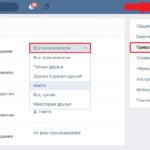 Как запретить писать Вконтакте и закрыть стену ото всех