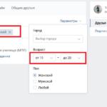 Как изменить свой возраст ВКонтакте и узнать чужой, если он скрыт